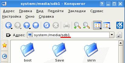 имя устройства USB носителя